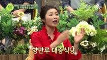 북한 짜장면은 된장이 들어간다?! 이만갑 PICK 북한 맛집 추천!