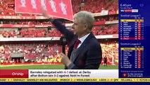 Arsene Wenger's final speech at the Emirates