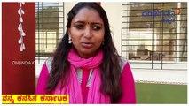 My Dream Of Karnataka: ರೋಹಿಣಿ ಅವರ  ಕನಸಿನ ಕರ್ನಾಟಕ  | Oneindia Kannada