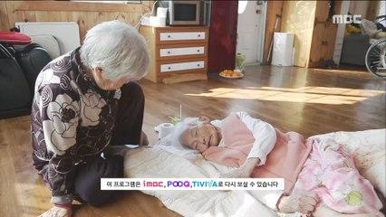 [LOVE 2018] - Preview 엄마와 어머니 20180507