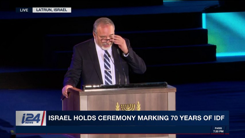 THE RUNDOWN | Israel holds ceremony marking 70 years of IDF |  Monday, May 7th 2018