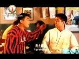 ខ្មោចឆៅជើងឆើត ប៉ះគ្រូម៉ៅ china ghost movie speak Khmer full Chinese movies ឪពុកក្មេកខូច កូ part 1/2