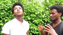 Bana Entertainment New Eritrean short movie 2018 (abzeydeqeso metan kendeqes ) by miki hawi feruz