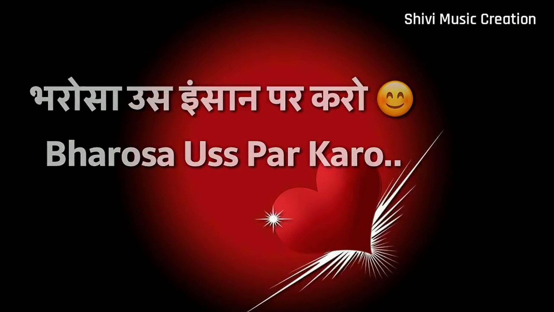 Very Sad WhatsApp Status Videos Sad Heart  Touching Line WhatsApp Status Lovely Status 2018, whatsap