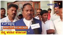 My Dream Of Karnataka : ಕೆ.ಎಸ್.ಈಶ್ವರಪ್ಪ ಕನಸಿಕ ಕರ್ನಾಟಕ ಹೇಗಿರಬೇಕು?  | Oneindia Kannada