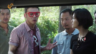 Quan Khuyen Ky Binh Tap 16 Phim Canh Sat Dac Nhiem