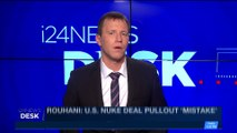 i24NEWS DESK | Iran: Hezbollah 'victory against Israel, U.S.' | Tuesday, May 8th 2018