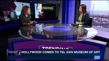 TRENDING | Hollywood comes to Tel Aviv museum of art | Tuesday, May 8th 2018