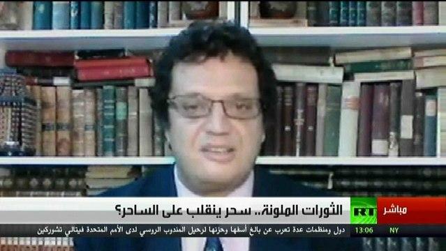 رياض الصيداوي  :  ثورات الربيع العربي أين الحقيقة وأين المزيف؟