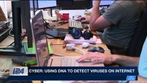TRENDING | Cyber: using DNA to detect viruses on internet | Tuesday, May 8th 2018