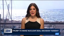 i24NEWS DESK | Rouhani: U.S. nuke deal pullout 'mistake' | Tuesday, May 8th 2018