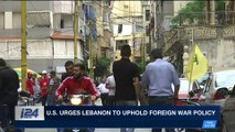 i24NEWS DESK   U.S. urges Lebanon to uphold foreign war policy   Tuesday, May 8th 2018