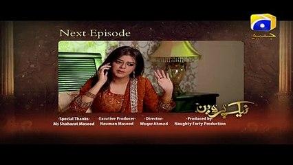 Naik Parveen - Episode 28 Teaser   HAR PAL GEO