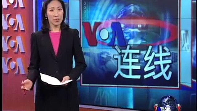 VOA连线: 苹果在中国麻烦不断 逃税门众说纷纭