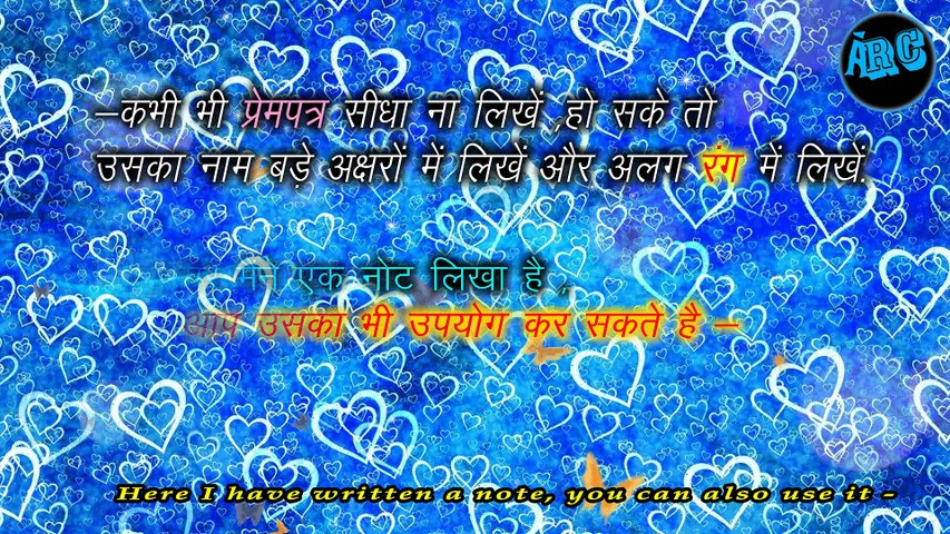 LOVE LETTER IN HINDI FOR GIRLFRIEND tips to write love letter girlfriend ko sorry letter-love letter- LOVE LETTER FOR GIRLFRIEND-HOW TO WRITE LOVE LETTER how to write a short letter in Hindi beautiful love letter in Hindi   Godialy.com