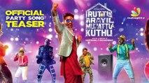 Celebs Against Iruttu Araiyil Murattu Kuththu | Gautham Karthik, Yaashika Anand | Latest Cinema News