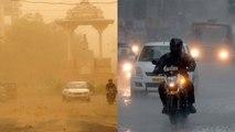Dust Storm : High Alert के बाद अब मौसम विभाग ने खतरे से किया इंकार | वनइंडिया हिंदी