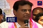 KTR __ రేవంత్ రెడ్డి చిప్పా కుడూ తిన దొంగ , KTR fires on Revanth reddy-AP Politics