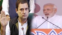 PM Modi calls Rahul Gandhi 'Arrogant', Rahul Gandhi declares him as Future Prime Minister