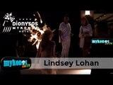 Η επεισοδιακή είσοδος της Lindsay Lohan στο πάρτυ για τα τριακοστά γενέθλιά της στην Μύκονο