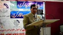Honourable Justice Mr. Javed Iqbal Chairman NAB while addressing as chief guest at a cheaque distribution ceremony at Pe