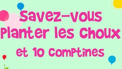 Steve Waring et Jacques Haurogné - Savez-vous planter les choux ? et 10 comptines pour enfants