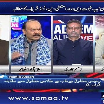 Nadeem Malik Live | SAMAA TV | 10 May 2018