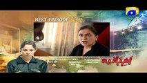 Umm-e-Haniya - Episode 30 Teaser | HAR PAL GEO