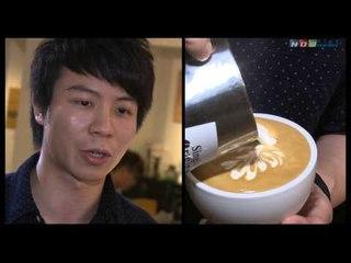 【今日美食賞】冠軍咖啡之神人級咖啡拉花!Latte Art  不只是藝術!更是夢想!