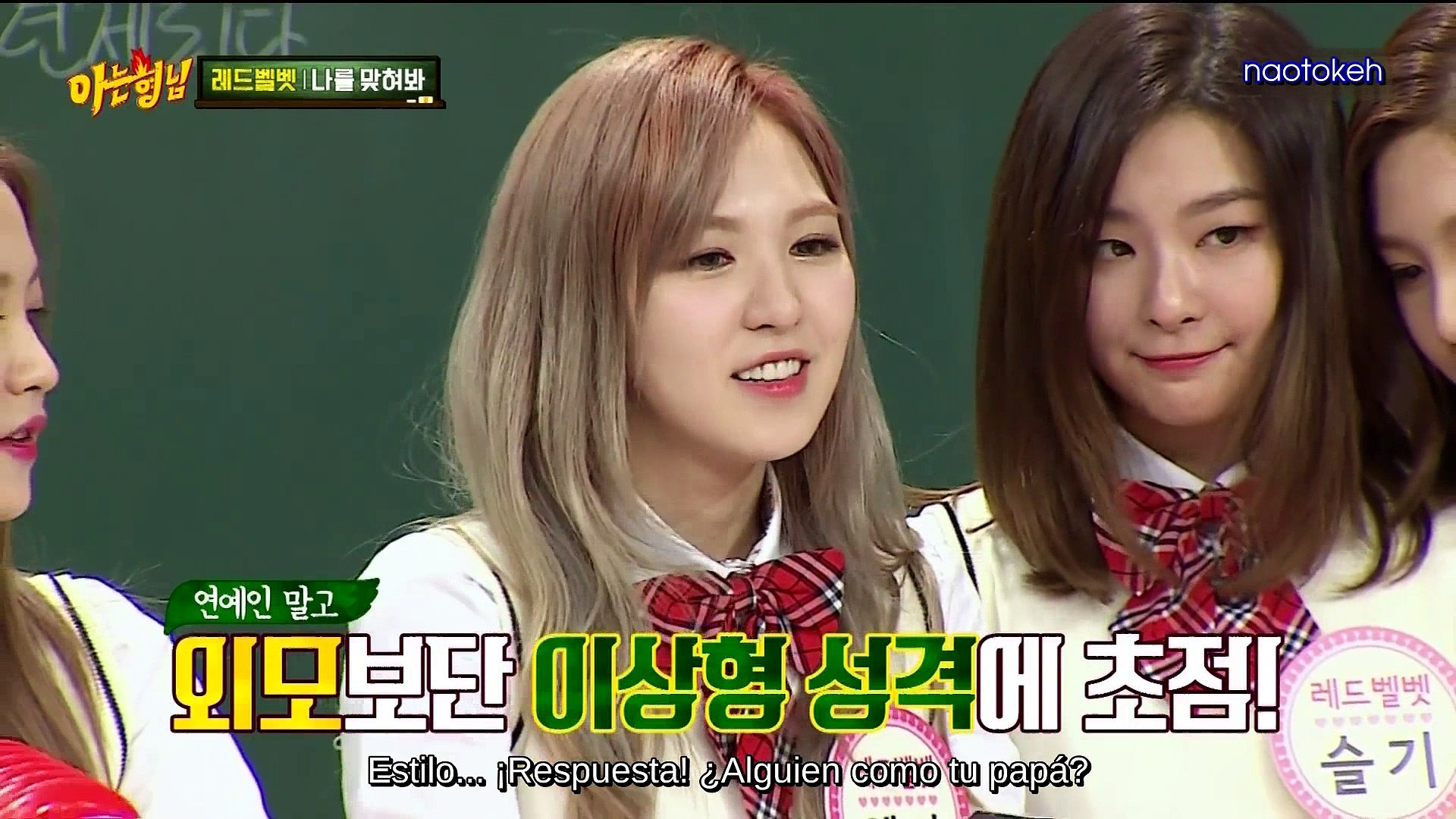 [ESPAÑOL] 160423 Red Velvet en Knowing Bros (1 de 2)
