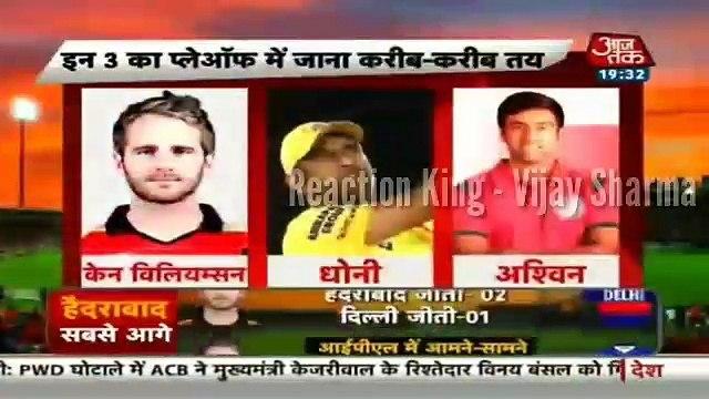 VIVO IPL 2018 || SRH vs DD full match 42 highlights || Sunrisers Hyderabad vs Delhi Daredevils