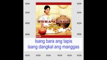 Nora Aunor - Paru-Parong Bukid (Lyrics Video)