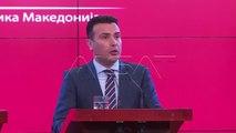 Brukseli publikon strategjinë për Ballkanin Perëndimor