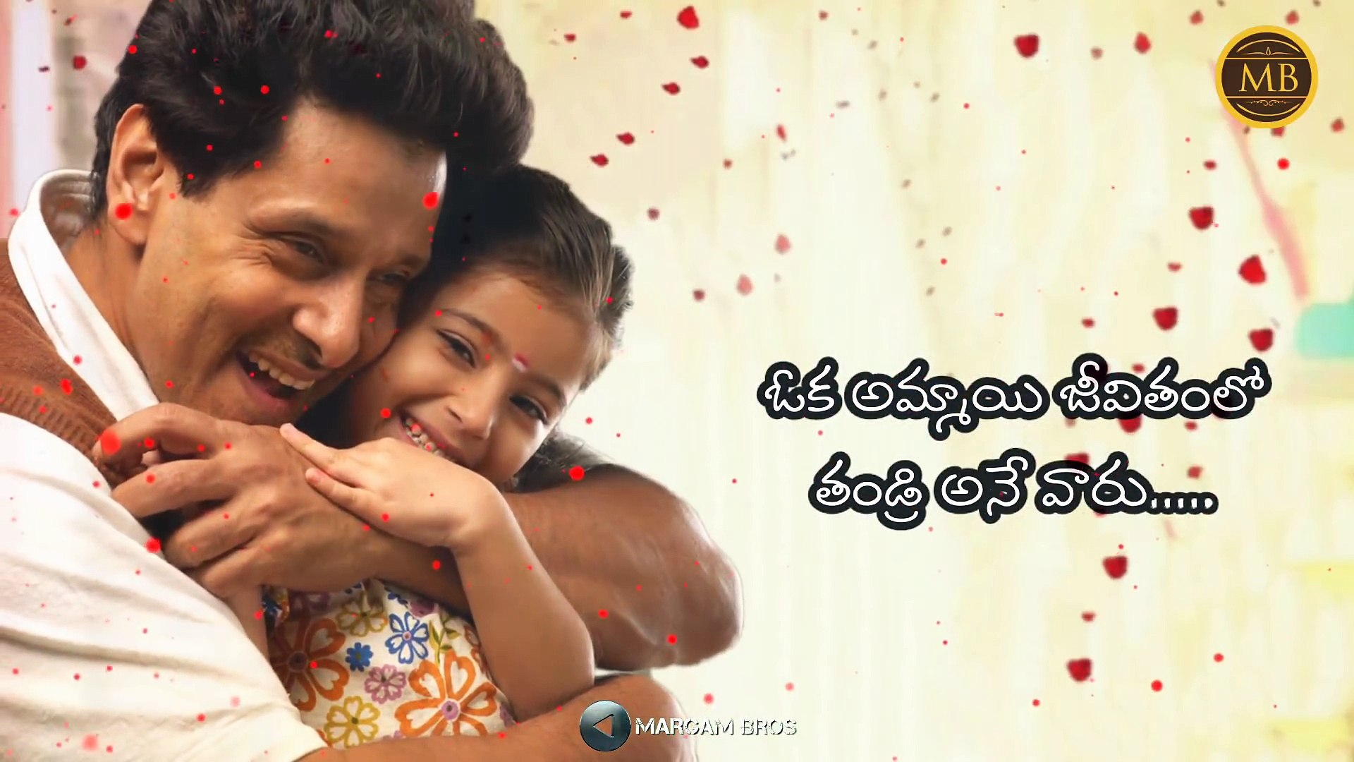 Emotional Father S Sad Quotes Whatsapp Status Video Telugu Whatsapp Status Video Whatsapp Status Videos Whatsapp Status Love In English Whatsapp Status Best Whatsapp Love Status Happy Whatsapp Status Whatsapp Status Sad Whatsapp