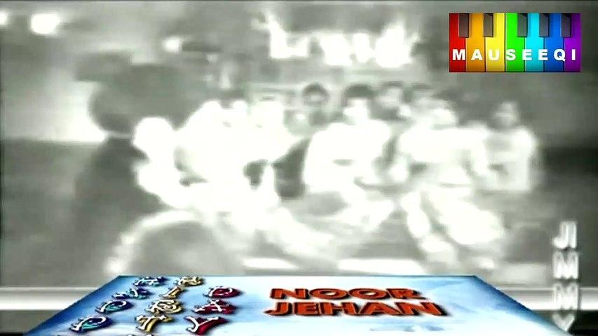 OriginaL - Daadha BhaiRa Ishqay da Rog - Noor Jehan Film Ran Mureed