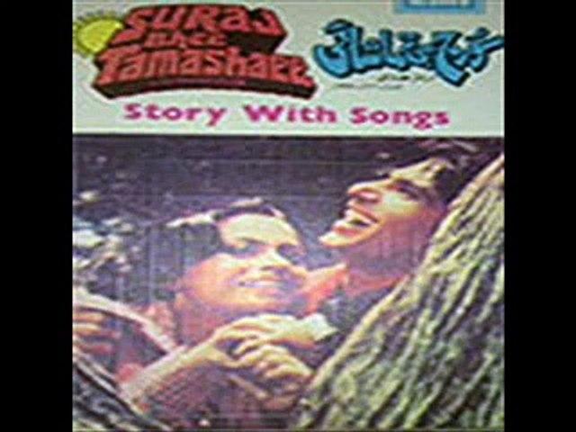 Saaray Sheher Se Ja Kay Keh Do - Ahmed Rushdi & Mehnaz - Film Suraj Bhi Tamashai