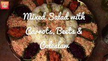 Salade Mixte Carottes, Betteraves & Chou - Mixed Salad with Carrots, Beets & Coleslaw - سلطة متنوعة