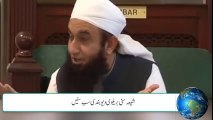A Message to All sects of islam | and appeal by Maulana Tariq Jameel|Molana Tariq Jameel New Bayan 2018|