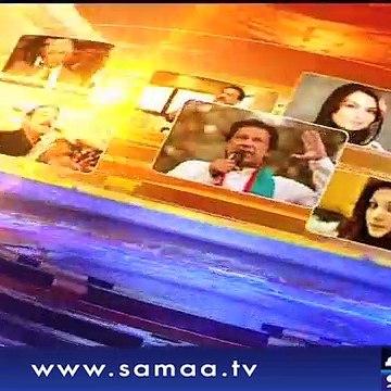 News Beat | Paras Jahanzeb | SAMAA TV | 11 May 2018
