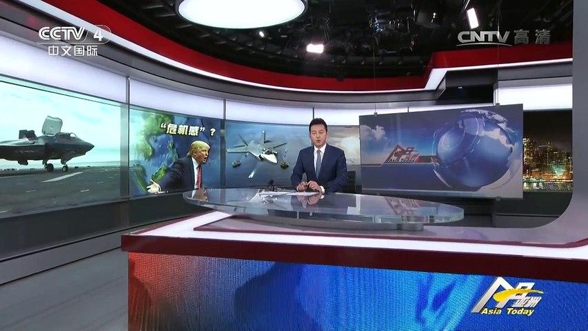 《今日亚洲》 20170104 | CCTV-4
