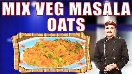 MIX VEG MASALA OATS II सब्ज़ियों से बना स्वादिष्ट मसालेदार ओट्स II BY CHEF PIYUSH SHRIVASTAVA II