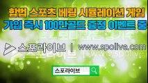 A매치 SPOLIVE.com