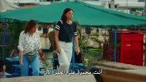 مسلسل طائر الصباح الحلقة 2 القسم 3 مترجم للعربية - قصة عشق اكسترا