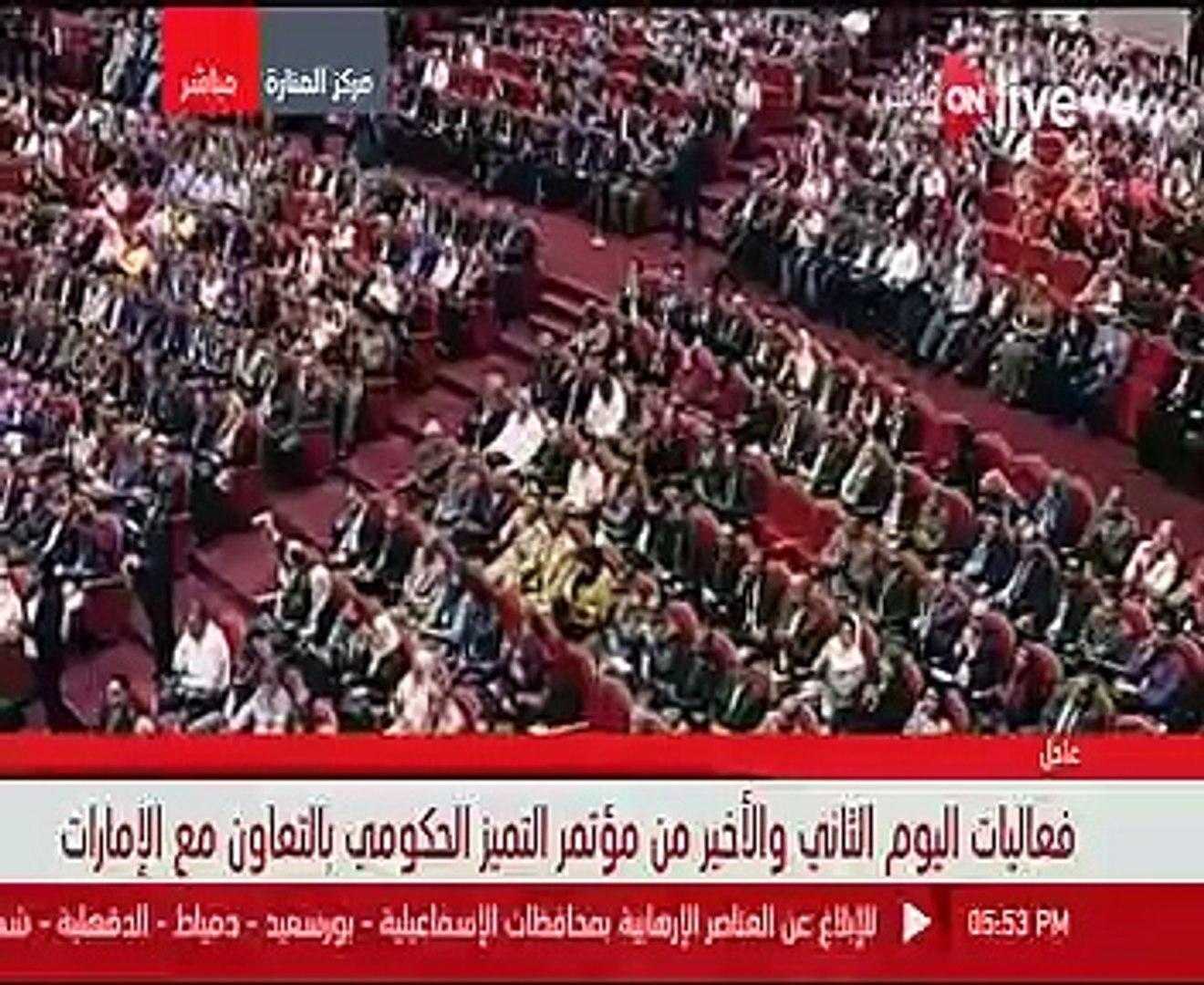 وزيرة التخطيط: جائزة مصر للتميز الحكومى نموذج للتعاون بين مصر والإمارات