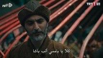 مسلسل قيامة أرطغرل الموسم 4 الحلقة 121 و الأخيرة القسم 2 مترجم للعربية