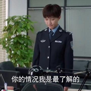 青春警事 04 - Caught in The Heartbeat 05(焦俊豔、魏大勳等主演)