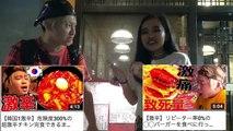 【激辛】完食者0人の地獄谷の麻婆豆腐を完食できるまで帰れません!!!!!!!!!!