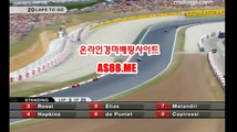 한국경마사이트 , 온라인경마사이트 , AS88.ME 스크린경마