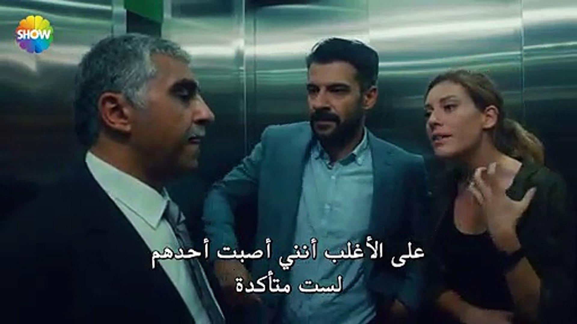 مسلسل وجها لوجه الحلقة 1 مترجمة للعربية القسم 3
