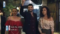 Al Hob Al Hakiki Episode 37 - مسلسل الحب الحقيقي الحلقة 37 إعلان